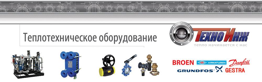 ТехноИнжПромСтрой, ООО