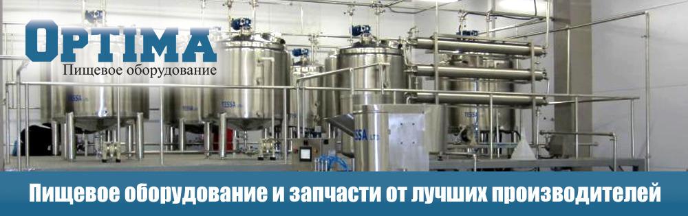 Владивосток Оптима, ООО