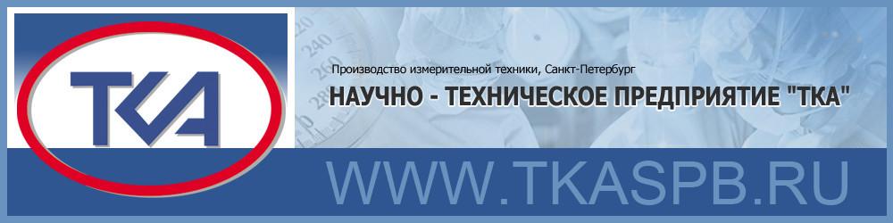 ТКА, Научно-техническое предприятие, ООО