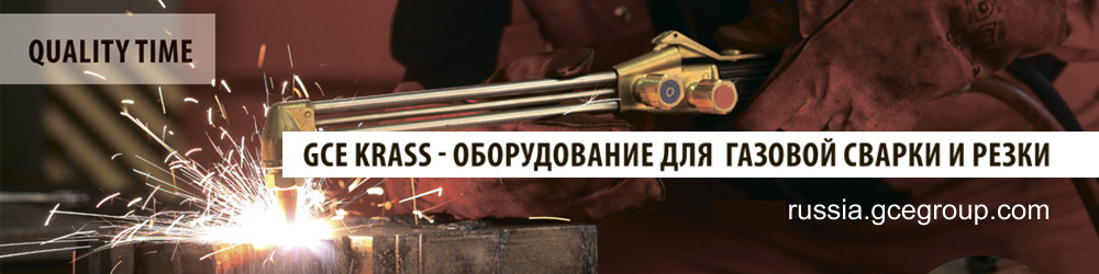 ГСЕ КРАСС, ООО