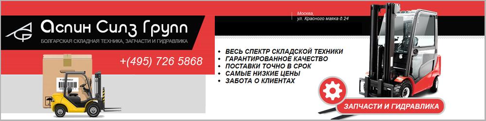 АСГ, ООО