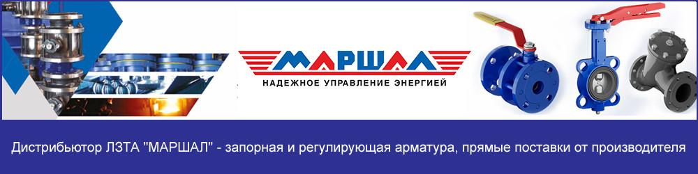 АРМАТУРА - М,ООО