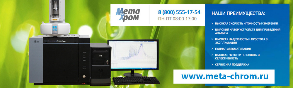 Мета-Хром НПФ, ООО