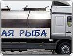 Рыбоконтейнеры РК – 2, 8, РК – 4А - Раздел: Сельскохозяйственное оборудование