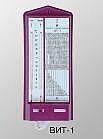 ВИТ-2 гигрометр психометрический (15-40С)