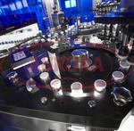 Инспекционная машина для лиофилизированных препаратов И-20