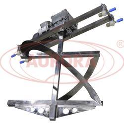 Навесное перемешивающее устройство для емкости диаметром 550 мм УП-200М