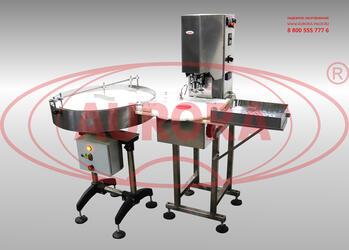 Автомат закаточный МЗ-400Е2М с входным накопительным столом и выходным лотком для пенициллиновых флаконов