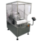 Машина наполнения и укупорки шприцев МЗ-400ЕД с роботизированной системой дозирования