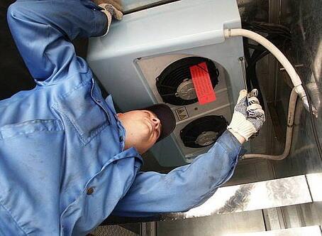 Установка и сервис холодильного оборудования