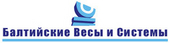 БАЛТИЙСКИЕ ВЕСЫ И СИСТЕМЫ, ООО