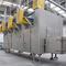 Аппарат для экспандирования с горячим воздухом для гранулированных снэков AeroExpander™