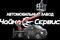 Автогидроподъёмник телескопический ГАЗ-C42R33 ГАЗон Next, ГАЗон Next City с двухрядной кабиной