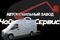 Автогидроподъемник телескопический ГАЗель NEXT цельнометаллический фургон с АГП Чайка-Socage 12-VT