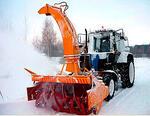 Снегоочиститель ОФР- 200