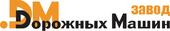 Завод Дорожных машин, ООО