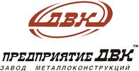 Предприятие ДВК, ООО