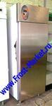 Холодильный шкаф б у SAGI AS65 (НЕРЖАВЕЙКА)