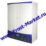 Холодильный универсальный шкаф б у Ариада Рапсодия R 1400 V