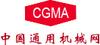 Главная ассоциация машиностроения Китая