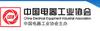 Ассоциация производства электрооборудования Китая