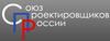 Союз проектировщиков России