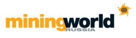 """Международная выставка технологий и оборудования для добычи и обогащения полезных ископаемых """"MiningWorldRussia"""""""