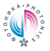 11-я Международная выставка «Фотоника. Мир лазеров и оптики-2016»