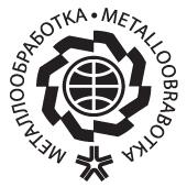 «Металлообработка 2016»