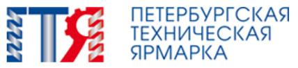 Петербургская техническая ярмарка (ПТЯ) - 2016