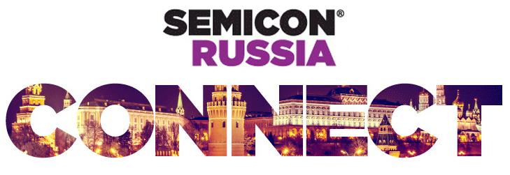 Выставка SEMICON Russia 20016