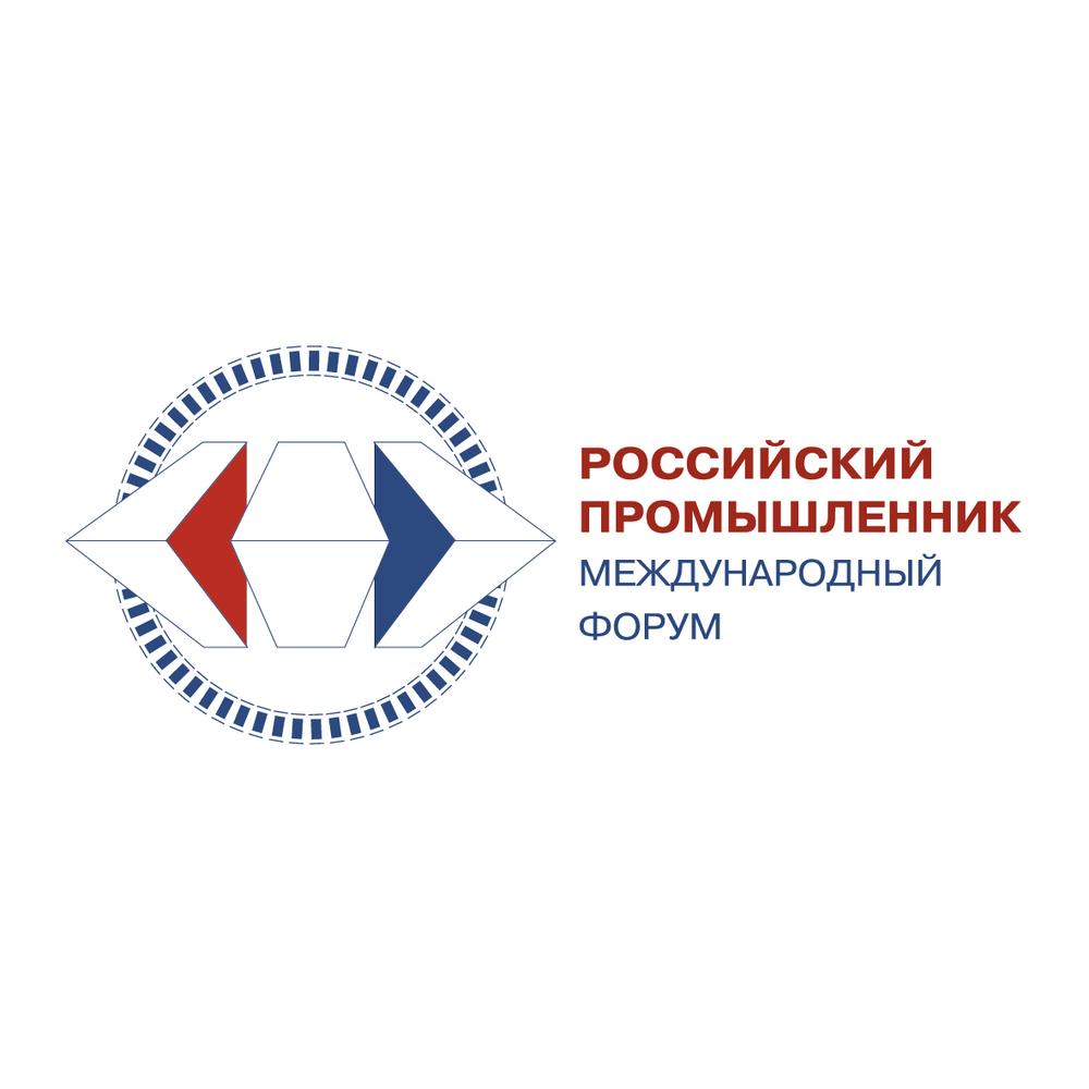 Российский промышленник - 2016