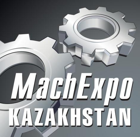 MachExpo Kazakhstan 2016 «Машиностроение, Станкостроение и Автоматизация»