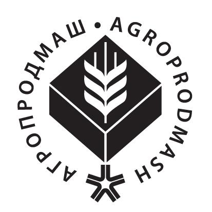Выставка Агропродмаш 2016