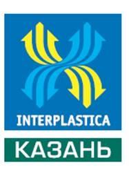 ИНТЕРПЛАСТИКА КАЗАНЬ 2016