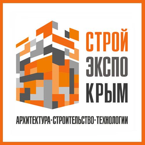 """Выставка """"СтройЭкспоКрым"""""""