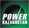15-ая Казахстанская Международная Выставка «Энергетика, Электротехника и Энергетическое Машиностроение»