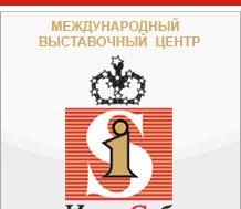 Сибирская техническая ярмарка
