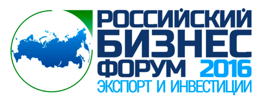 Российский бизнес Форум