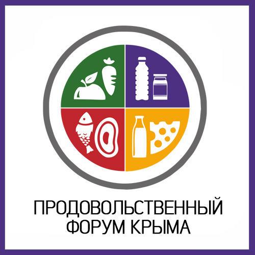 Продовольственный форум Крыма