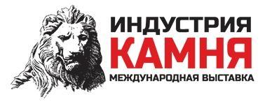 """Выставка """"ИНДУСТРИЯ КАМНЯ-2018"""""""