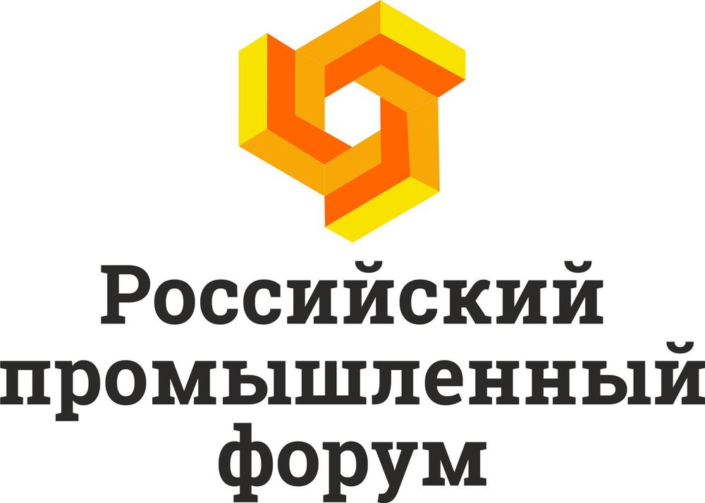 Российский  промышленный форум 2018, Уфа