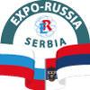 "Выставка ""EXPO-RUSSIA SERBIA"""