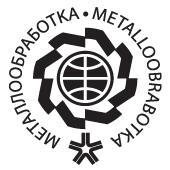 Выставка «Металлобработка-2018»