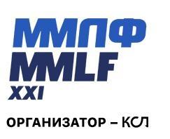 """Выставка """"ММЛФ-2018"""""""