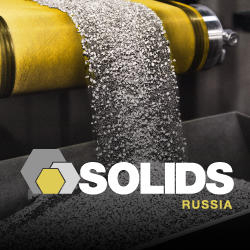 Выставка SOLIDS Russia 2018
