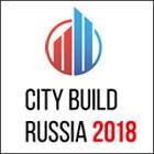 Выставка CITY BUILD RUSSIA 2018