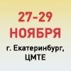 Передовые Технологии Автоматизации. ПТА-Урал 2018
