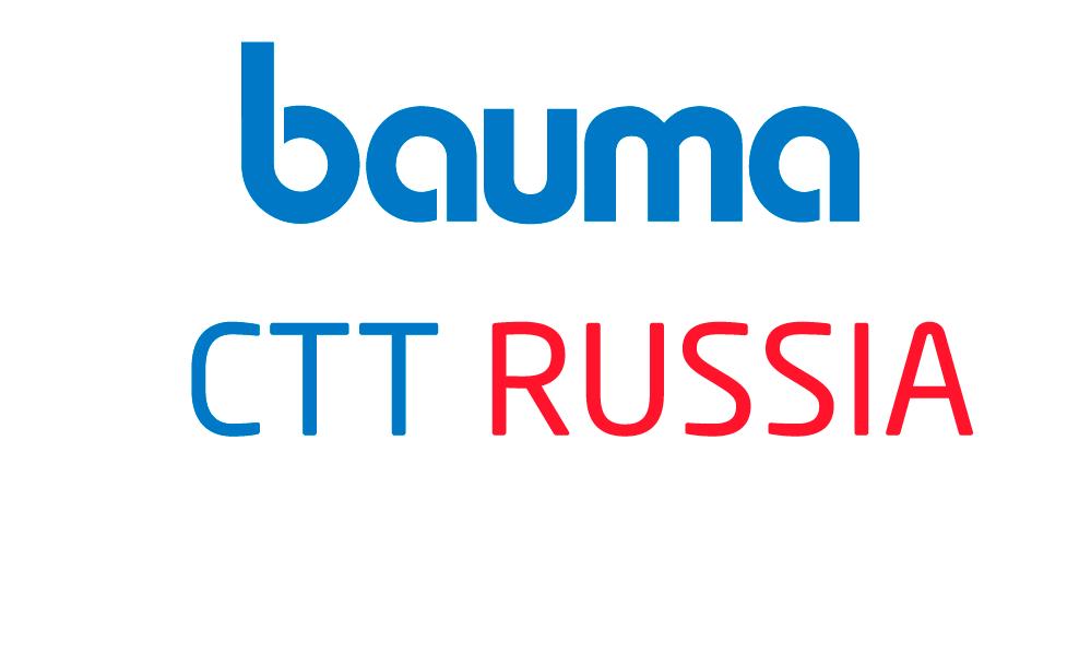 Bauma CTT RUSSIA 2021