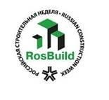 Российская строительная неделя- выставка RosBuild